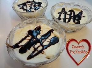 cheesecake sintages kardias