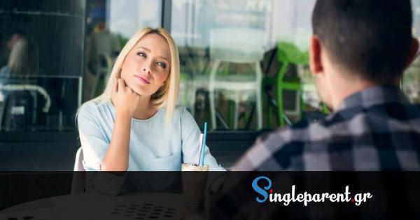 να βγαίνεις με κάποιον που είναι ακόμα ερωτευμένος με την πρώην Άνοιγμα δήλωσης γνωριμιών ιστοσελίδα