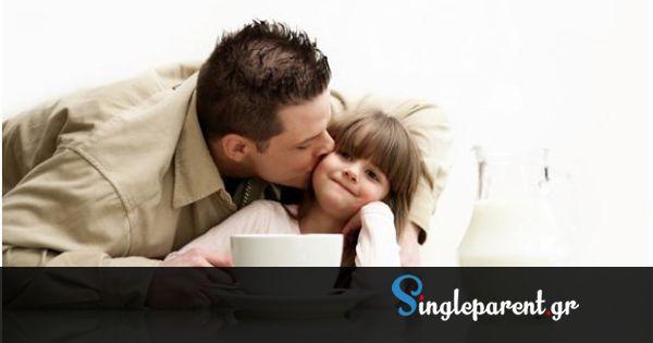 Συμβουλές για dating με μια πρόσφατα χωρισμένη γυναίκα