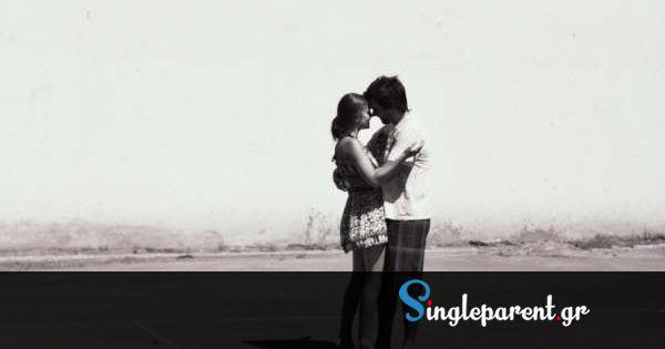 16 χρονών συμβουλές για dating