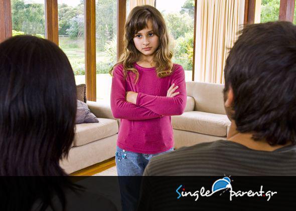 ραντεβού συμβουλές για ντροπαλός παιδιά πρώτο ραντεβού