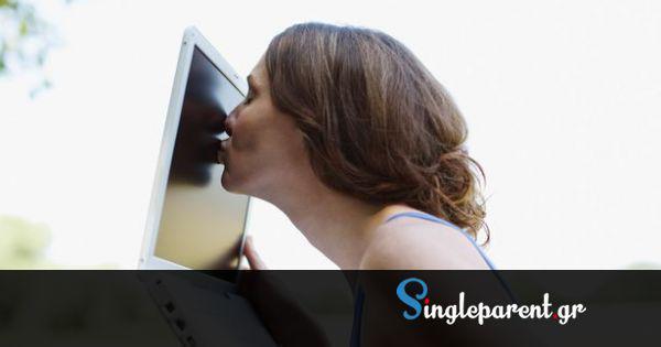 Έξυπνες online ατάκες γνωριμιών