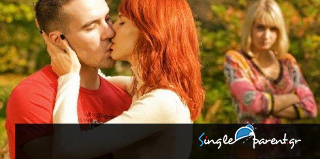 φιλί σκληρή τύχη γυναίκα single ραντεβού προκλήσεις διαζευγμένος άνθρωπος