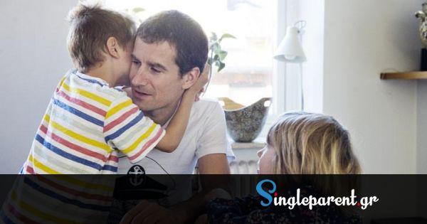 Dating για μονείς γονείς UK