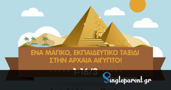 πυραμίδες γνωριμιών απενεργοποιημένη dating online